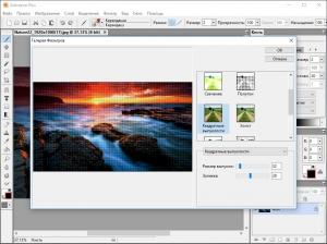 Artweaver Plus 7.0.7.15492 RePack (& Portable) by elchupacabra [Multi/Ru]