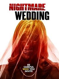 Свадебный ужас