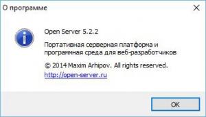 Open Server 5.4.0 [Multi/Ru]