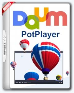 PotPlayer 1.7.21091 Stable RePack (& Portable) by KpoJIuK [Multi/Ru]