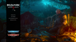The Witcher 3: Wild Hunt + HD Reworked Project