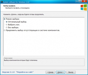 System software for Windows v.3.1.1 [Ru]