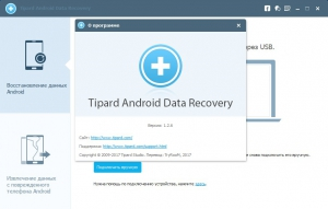 Tipard Android Data Recovery 1.2.6 RePack by вовава [Ru/En]