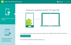 4Videosoft Android Data Recovery 1.2.6 RePack by вовава [Ru/En]