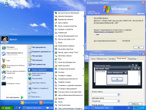 Windows XP Pro SP3 VL Ru x86 by Sharicov (v.19.06.2017) [Ru]