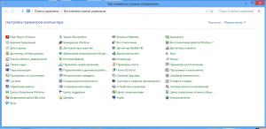 Windows 8 - Оригинальные образы от Microsoft MSDN (Russian)