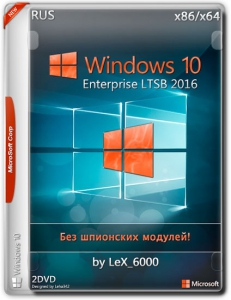 Windows 10 Enterprise LTSB 2016 v1607 (x86/x64) by LeX_6000 [11.08.2017] [Ru]