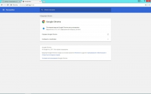 Google Chrome 60.0.3112.101 Stable + Enterprise [Multi/Ru]