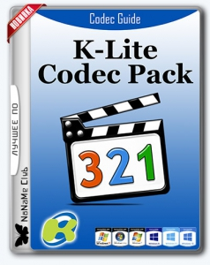 K-Lite Codec Pack 13.4.5 Mega/Full/Standard/Basic [En]