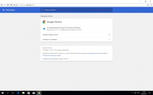Google Chrome 60.0.3112.113 Stable + Enterprise [Multi/Ru]