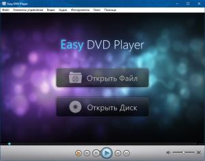 ZJMedia Easy DVD Player 4.7.3.2691 RePack by вовава [Ru/En]