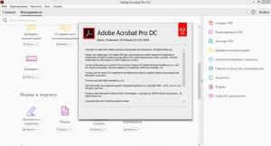 Adobe Acrobat Pro DC 2017.012.20098 RePack by KpoJIuK [Multi/Ru]