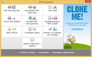 PDF24 Creator 8.2.2 [Multi/Ru]