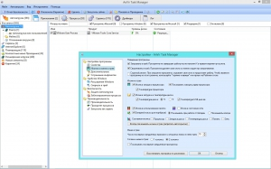 Anvir Task Manager 9.0.1 Final RePack (& Portable) by KpoJIuK [Ru]