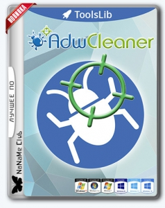 Malwarebytes AdwCleaner 7.0.2.1 [Multi/Ru]