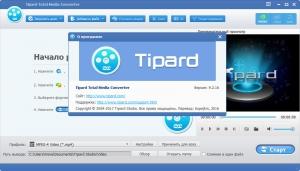 Tipard Total Media Converter 9.2.16 RePack by вовава [Ru/En]