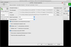 BluffTitler Ultimate 15.3.0.5 RePack (& Portable) by TryRooM [Multi/Ru]