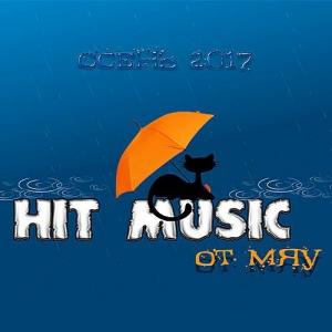 VA - Hit Music от Мяу: Осень