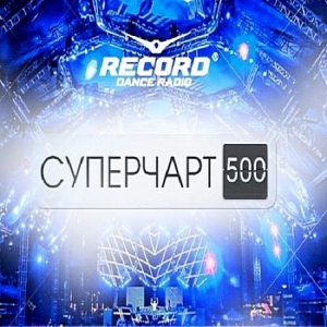 VA - Record Super Chart #500