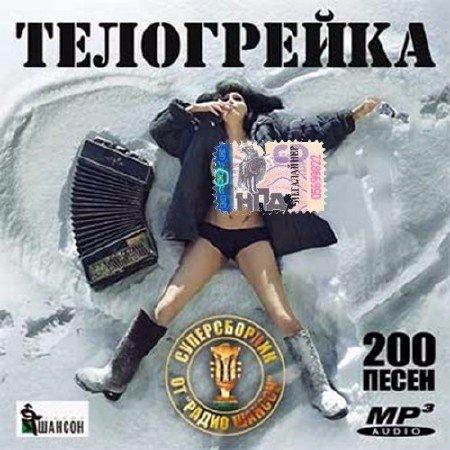 Сборники и альбомы музыки скачать бесплатно через торрент