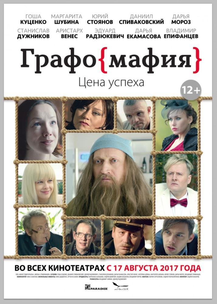 скачать русские фильмы с торрент