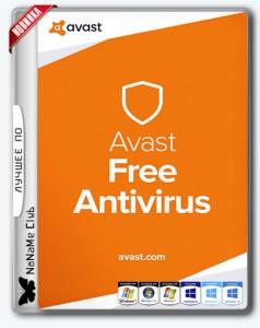 Avast Free Antivirus 18.7.2354 Final [Multi/Ru]