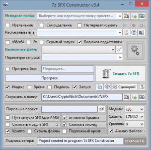 7z SFX Constructor 3.4 Final + Portable [Multi/Ru]