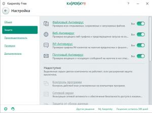 Kaspersky Free Antivirus 18.0.0.405.0.1319.0 (b) Repack by LcHNextGen [Ru]