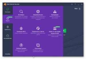 Avast Internet Security 17.6.2310 Final [Multi/Ru]