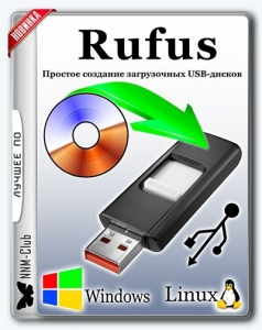 Rufus 3.12 (Build 1710) Stable + Portable [Multi/Ru]