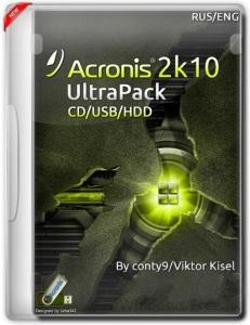 UltraPack 2k10 7.22.3 [Ru/En]