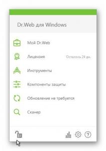 Dr.Web Security Space 12.0.1.7110 [Multi/Ru]