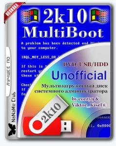 MultiBoot 2k10 7.28 Unofficial [Ru/En]