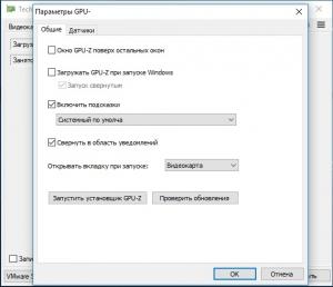 CPU-Z 1.96.1 Portable by loginvovchyk [Ru]