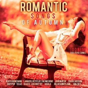 Сборник - Romantic Songs of Autumn