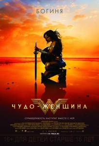 http://dugtor.ru/uploads/posts/2017-09/thumbs/1505225836_102383