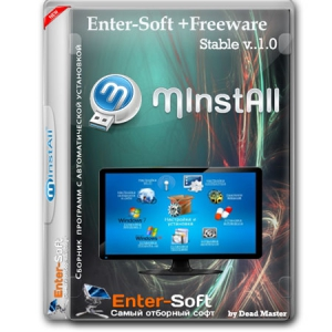 MInstAll Enter-Soft+ FreeWare 1.00 by Dead Master [Ru/En]