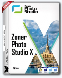 Zoner Photo Studio X 19.1806.2.74 RePack by KpoJIuK [Ru/En]