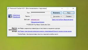 Password Cracker 4.35 Portable [Multi/Ru]