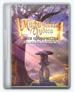Mythic Wonders 2: Child of Prophecy