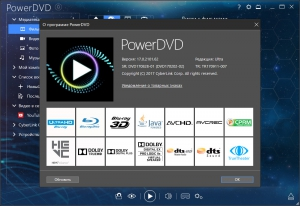 CyberLink PowerDVD Ultra 17.0.2101.62 RePack by qazwsxe [Ru/En]