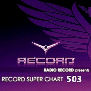 VA - Record Super Chart #503