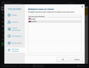 Auslogics BoostSpeed 11.5.0.0 RePack (& Portable) by elchupacabra [Multi/Ru]