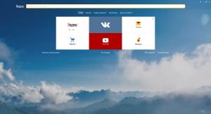 Яндекс.Браузер 20.9.2.101 [Multi/Ru]