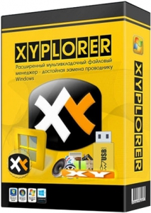 XYplorer 19.00 RePack (& Portable) by TryRooM [Multi/Ru]