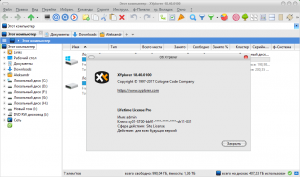 XYplorer 21.10 RePack (& Portable) by TryRooM [Multi/Ru]