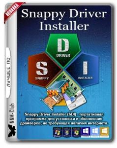 Snappy Driver Installer R1909 | Драйверпаки 19.11.2 [Multi/Ru]