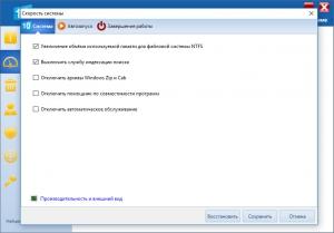 Windows 10 Manager 3.1.1 Final RePack (& Portable) by elchupacabra [Multi/Ru]