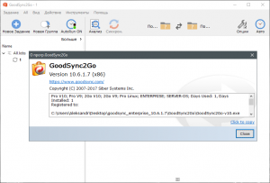 GoodSync Enterprise 10.8.8.8 RePack (& Portable) by elchupacabra [Multi/Ru]