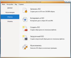 BurnAware Professional 12.9 RePack (& Portable) by KpoJIuK [Multi/Ru]